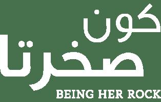 OWSBeingHerRock_LogoBig
