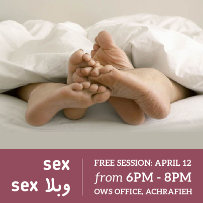 BeingHerRock_SessionBanner_SEX